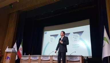 سخنرانی دکتر پیام ناوی در کنفرانس